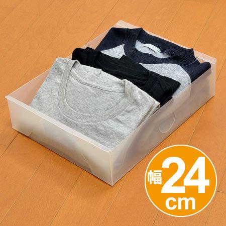 仕切りケース Tシャツ収納 タンス用
