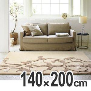 大切な ■在庫限り・入荷なし■ラグ エレガンス 送料無料 ラグマット ダマスク 140×200cm ( 床暖房対応 送料無料 ラグマット 床暖房対応 センターラグ リビング ベージュ 絨毯 ) ダマスク模様が美しい上品なラグ カーペット ラグマット 床暖房対応, NO-MU-BA-RA:ea5c9e2f --- abizad.eu.org