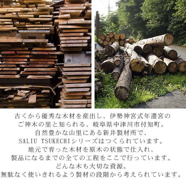 まな板 LOLO ロロ 小 山桜 木製 ( 木製まな板 まな... リビングート ...