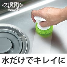 手にピタシンク洗い