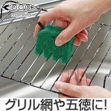 焼きアミたわし 焼き網用 ゴトク用 スリット入り ポイントブラシ付き