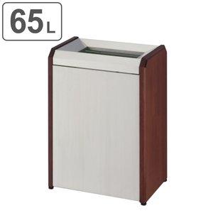 買取り実績  業務用ゴミ箱 屋内用 クリンダスト ステンレス (/木製側板 ごみ箱 65L ( 送料無料 送料無料 ダストボックス ごみ箱 くず入れ ) ステンレスと木のやすらぎで空間演出 業務用 ダストボックス ごみ箱 くず入れ, ETERNAL TOKYO:ed2a7bc6 --- vouchercar.com