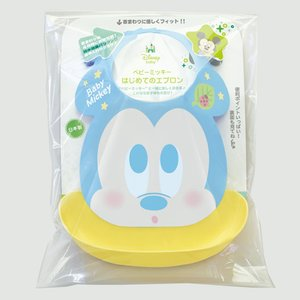 eeed4aea1fd2a ベビーエプロン ミッキーマウス ビブ ポケット付き プラスチ ...