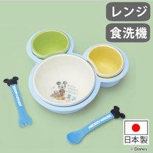 ランチプレート 離乳食パレット ベビー食器 セット ミッキーマウス 食器 子供 日本製