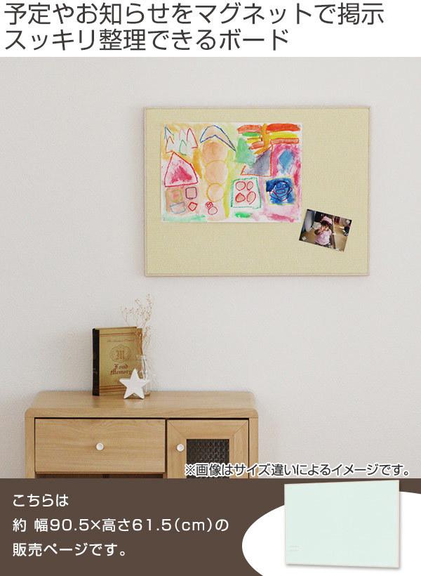 パンスト ナイロン 画像 掲示板