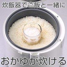 おかゆ調理器 米かゆカップ