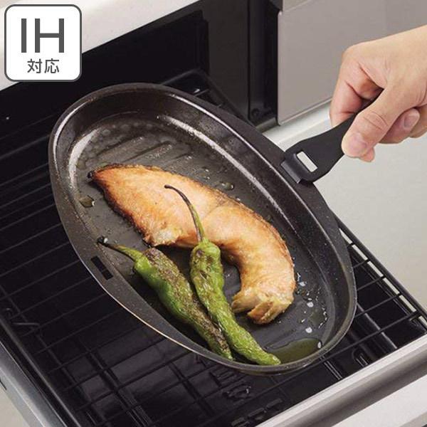 魚 焼き グリルパン