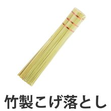 ラクラククッキング 竹製こげ落とし 日本製