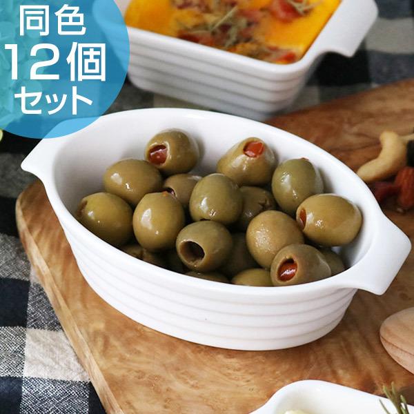 皿 オーブン 耐熱 グラタン皿の代用15選 耐熱皿がないとき・代わりの容器・レシピも