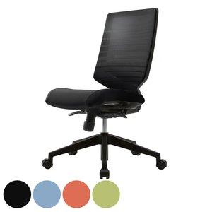 【保障できる】 オフィスチェア 肘なし メッシュバック ハイバック ( 送料無料 オフィスチェアー 洗える メッシュ メッシュ ハイバック デスク用チェア 腰痛 オフィス 椅子 チェア 椅子 カバー イス パソコンチェア 疲れにくい パソコンチェアー 洗える 洗濯 洗濯可能 ) シャープなデザインで快適な座り心地の多機能チェア, ミウラシ:f7e2e0b4 --- deutscher-offizier-verein.de