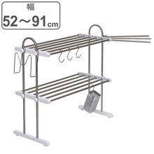 水切りラック 2段 伸縮式 幅52~91cm ステンレス製 アクセサリーセット 組立式