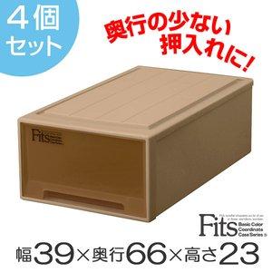 一番の 収納ケース Fits 収納 フィッツケース ミドル ブラウン シール付 4個セット プラスチック ( fitsケース 送料無料 収納ボックス 衣装ケース 衣類収納 プラスチック チェスト 押入れ 収納 fitsケース 引き出し 引出し スタッキング 丈夫 ) プラスチック製収納ケースの決定版!, 大正区:0d8ac20c --- abizad.eu.org