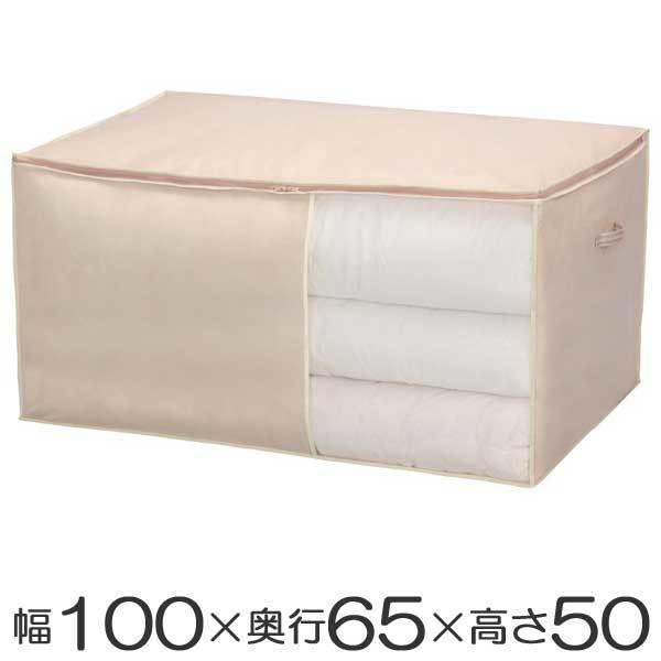 布団袋 幅100×奥行65×高さ50cm 布団収納袋 持ち手付き