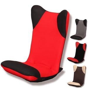 【正規品直輸入】 チェア ハイバックチェア スポーティー ( 座いす 座椅子 送料無料 座椅子 ローソファ ( 椅子 いす イス チェアー ローチェアー 座いす リクライニング 一人掛け 一人用 ) 身体を包み込むようなフィット感♪, 薔薇と天使のインテリアクサカベ:cbd85fb4 --- packersormovers.com