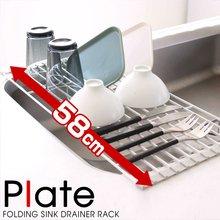 Plate 水切りラック 折り畳み水切りラック L