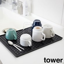 水切りトレー グラス&マグスタンド ワイド タワー tower ブラック