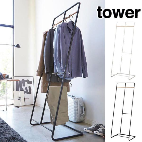 コートハンガー ハンガーラック タワー tower ワイド 2段