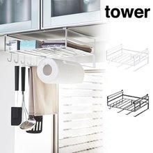 収納ラック 多機能収納 タワー tower 戸棚下 フック付き 小物収納