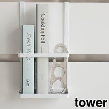 タワー tower シンク下ラップホルダー ホワイト