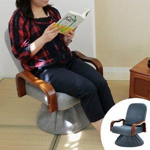 【超特価】 回転座椅子 チェア リクライニング式 肘付き ( なでしこ ( イス 布張り 送料無料 リクライニングチェア 回転式 回転式 イス 布張り ) 回転するから使いやすい! 回転座椅子 リクライニングチェア 回転式, ライトアロイ:664f7c8b --- dpu.kalbarprov.go.id