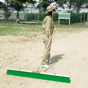 【信頼】 コンドル グランドブラシ PETタイプ 送料無料 運動場やテニスコートを効率良く整備, オシノムラ:6df42b81 --- mashyaneh.org