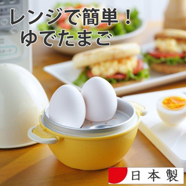 簡単 ゆで 卵 【小学校低学年・中学年】卵で簡単!ゆで卵実験!