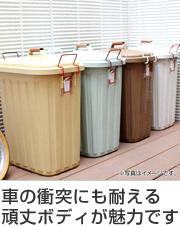 ゴミ箱 ふた付き PALE×PAIL ペールペール ダストビン 60L