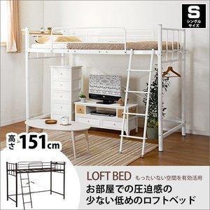 【5%OFF】 ロフトベッド ロータイプ パイプベッド bed シングル 頑丈 高さ151cm 頑丈 シンプル おしゃれ シンプル シングル 高さ調節 ロフトベッド/頑丈/丈夫/金属製/パイプ/宮付き/コンセント付き ベット シングル シングルベット ベット ベット 一人暮らし 子供部屋 コンパクト シンプル ベット ベッド, ミツチョウ:7ed261a1 --- abizad.eu.org