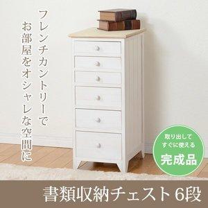 人気が高い 書類チェスト 書類収納ケース 引き出し6段 幅31cm 書類棚 整理棚 木製 桐材 アンティーク調, ダイエイチョウ b75a326c