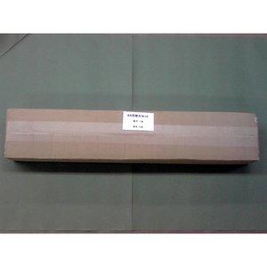 高品質の激安 マイツ・コーポレーション 電動裁断機用オプション 替刃セットCE-48用 送料無料  商品コード:53655 品番:CE-48ヨウ カエバセット, 越前名産工房:46930f61 --- mashyaneh.org