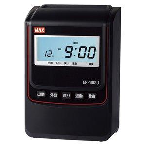 2020年新作 マックス 電子タイムレコーダー(ブラック) 送料無料  商品コード:870-33380 品番:ER-110SU, イブキチョウ:5c9dcf9c --- fukuoka-heisei.gr.jp