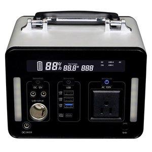 専門ショップ エスケイジャパン ポータブル蓄電池 139200mAh キャンプ 緊急時 防災用品  SKJ-MT500SB, メガネオプト af1af64f