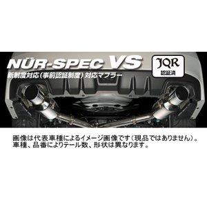 【最安値】 BLITZ NUR-SPEC VS スズキ スイフトスポーツ ZC32S用 リアピースのみ(62099)【マフラー】【自動車パーツ】ブリッツ ニュルスペック ブイエス【車関連の送付先指定で送料無料】, だいやす 4c914b3a