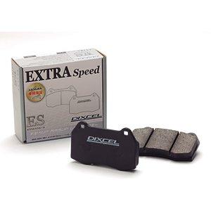 【予約販売】本 DIXCEL BRAKE VW フロント用 PAD ES PAD Type フロント用 VW フォルクスワーゲン ポロ(6R) 6RCPT/6RCZE/6RCAV用 (ES-1313587)【ブレーキパッド】ディクセル ESタイプ【送料無料】EXTRA Speed エクストラスピード, 7インテリア:2118dd3c --- ancestralgrill.eu.org