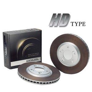 【新作入荷!!】 DIXCEL BRAKE DISC ROTOR HD メルセデスベンツ Type DIXCEL リア用 メルセデスベンツ W246 Bクラス B250 4マチックスポーツ W246 246244用 (HD1158550S)【ブレーキローター】ディクセル ブレーキディスクローター HDタイプ【送料無料】HD-TYPE, スタンプラボ インフィニティ:8b82cd7a --- showyinteriors.com