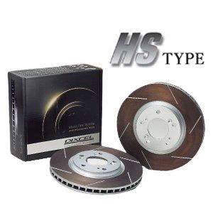 品質満点! DIXCEL BRAKE DISC SS-I ROTOR HS 95/8~ ST202用 Type リア用 トヨタ セリカ SS-I 95/8~ ST202用 (HS3158240S)【ブレーキローター】ディクセル ブレーキディスクローター HSタイプ HS-TYPE スリットあり, ALCOHOLIC:12214a28 --- frmksale.biz