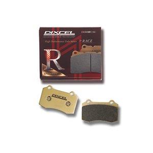 非常に高い品質 DIXCEL FD2用 BRAKE PAD R01 R01 Type Type フロント用 ホンダ シビック タイプR FD2用 (R01-331169)【ブレーキパッド】ディクセル R01タイプ【送料無料】レーシングパッド, 世界の雑貨さぬき和幸:d49060ac --- abizad.eu.org