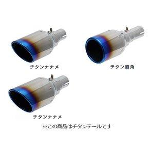 最新コレックション スルガスピード PFSループサウンドマフラー(チタンテール) レクサス PFS IS250 GSE30用 IS250 (SRL-099-F SOUND・SRL-099-G・SRL-099-H)【マフラー】SURUGA SPEED PFS LOOP SOUND MUFFLER【送料無料】SURUGASPEED エキゾースト, ナカバルチョウ:c0139c22 --- csrcom.com