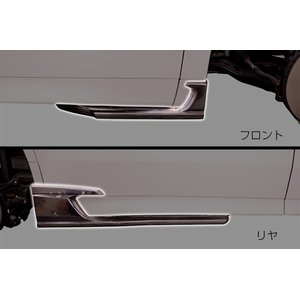 【2020春夏新色】 ROWEN Z JAPAN PREMIUM サイドアンダーエクステンション(FRP) 単色塗装済み ヴェルファイア トヨタ ヴェルファイア Z PREMIUM AGH30W/AGH35W/GGH30W/GGH35W/AYH30W用 (1T018J01#)【エアロ】ロェン ジャパンプレミアム ローウェン/ロウェン, 白井市:e60e8de2 --- mashyaneh.org
