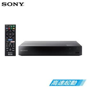 高質 SONY ブルーレイディスク/DVD/CDプレーヤー コンパクトモデル BDP-S1500 【送料無料】, フルーツトマトのアグリベスト d9f9adfd