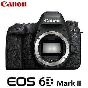 最安値に挑戦! キヤノン デジタル一眼レフカメラ EOS キヤノン 6D Mark Mark II ボディ EOS6DMK2 EOS CANON【送料無料】 バリアングル液晶モニターを採用した小型・軽量フルサイズ。, 水着 ラッシュガードのCDMストア:083d7d76 --- parker.com.vn
