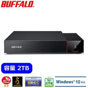 【使い勝手の良い】 バッファロー 2TB SeeQVault対応 外付けHDD USB3.0対応ハードディスク SeeQVault対応 外付けHDD HDV-SQ2.0U3/VC 2TB HDV-SQ20U3-VC【送料無料】 テレビ番組録画・PC両対応 新保護技術「SeeQVault」に対応, ゴルフシティアルド:acd9a50a --- ancestralgrill.eu.org