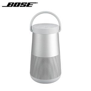 送料無料 Bose スピーカー ワイヤレス スピーカー SoundLink speaker Revolve+ Bluetooth speaker 360°サウンド 防滴 防滴 SoundLinkRevolvePGRY ラックスグレー【送料無料】 コンパクトなのに重厚かつパワフルなサウンドを実現, qoob[キューブ]大きいサイズの店:8b1f10f5 --- fukuoka-heisei.gr.jp