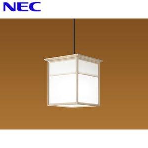買得 NEC SXC-LE261716N LED天井照明 LED小型ペンダント SXC-LE261716N 昼白色【送料無料】 送料無料 LED天井照明 NEC・き手数料無料, SanAlpha(サンアルファ):43801759 --- ancestralgrill.eu.org