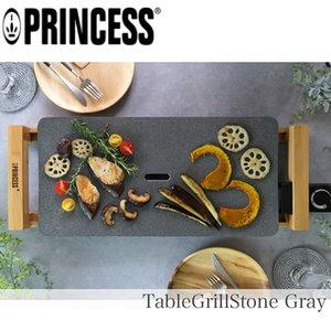 """低価格 プリンセス ホットプレート テーブルグリル ストーン ストーン グレー 103032 Table ホットプレート Grill Table Stone Gray【送料無料】 """"オシャレ過ぎる!""""と話題のホットプレートにNEWカラー登場!!, ドレスシャツSHOPウィンザーノット:d10d40fe --- ancestralgrill.eu.org"""