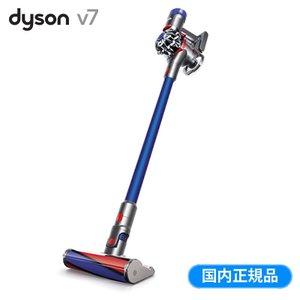 選ぶなら ダイソン 掃除機 Dyson 掃除機 V7 フラフィ Fluffy SV11FF サイクロン式クリーナー フラフィ SV11 Dyson FF 国内正規品【送料無料】 送料無料・き手数料無料, ベクトル新見店:e2ef1014 --- ancestralgrill.eu.org