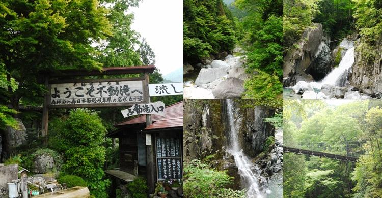付知町の自然 写真 その1