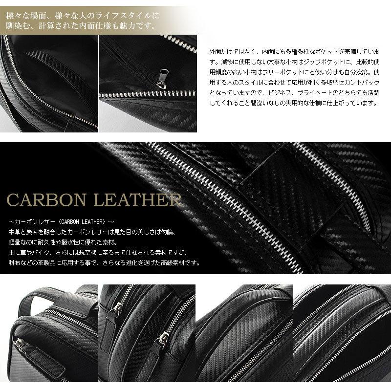 c086bfab6227 セカンドバッグ ダブルファスナー BEAMZ SQUARE ...|AS shop【ポンパレ ...
