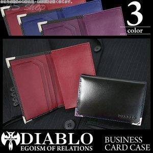 db317ebb487b s-KA-1043-. カードケース · DIABLO · 商品一覧 · 送料無料 ...