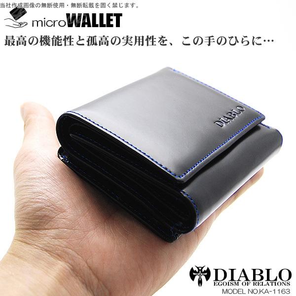 三つ折り財布 コンパクトウォレット 短財布 サイフ メンズ DIABLO